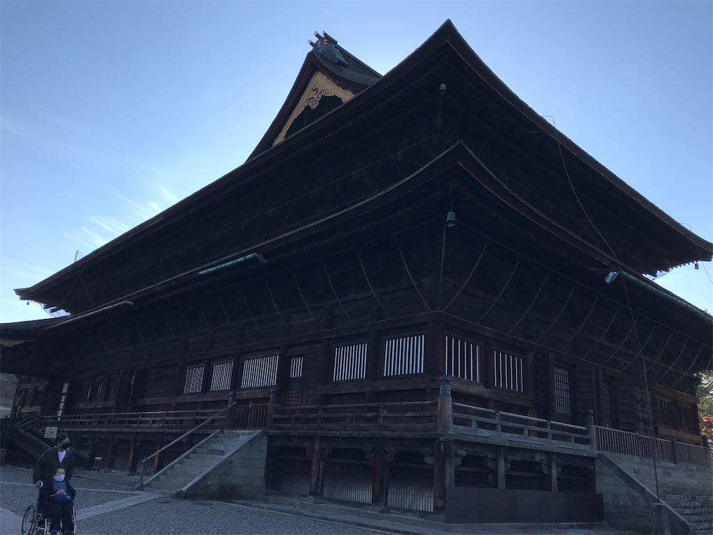 f:id:kyoko007go:20201102211144j:image