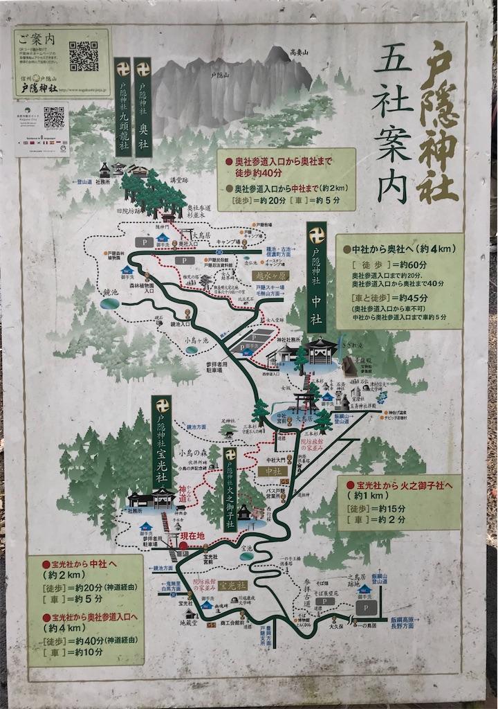 f:id:kyoko007go:20201115222533j:image