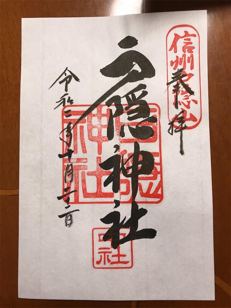 f:id:kyoko007go:20201115222630j:image