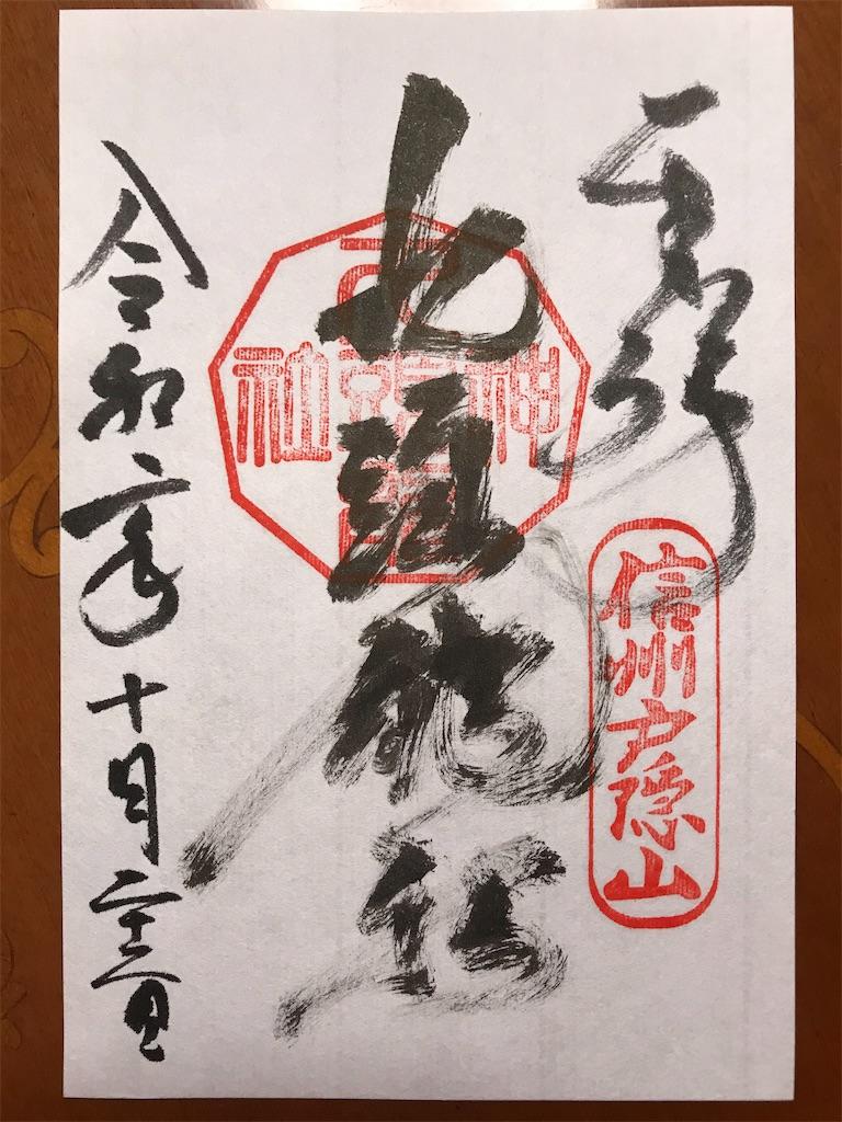 f:id:kyoko007go:20201115222634j:image