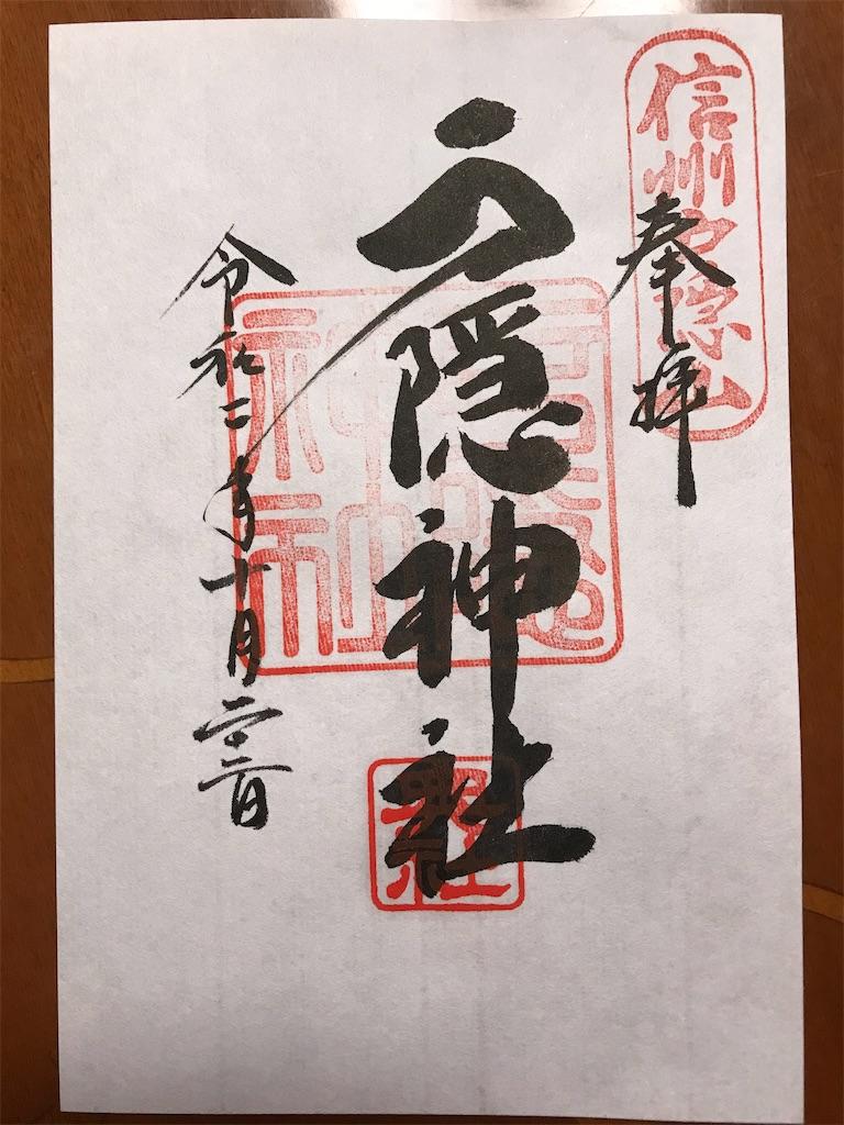 f:id:kyoko007go:20201115222642j:image