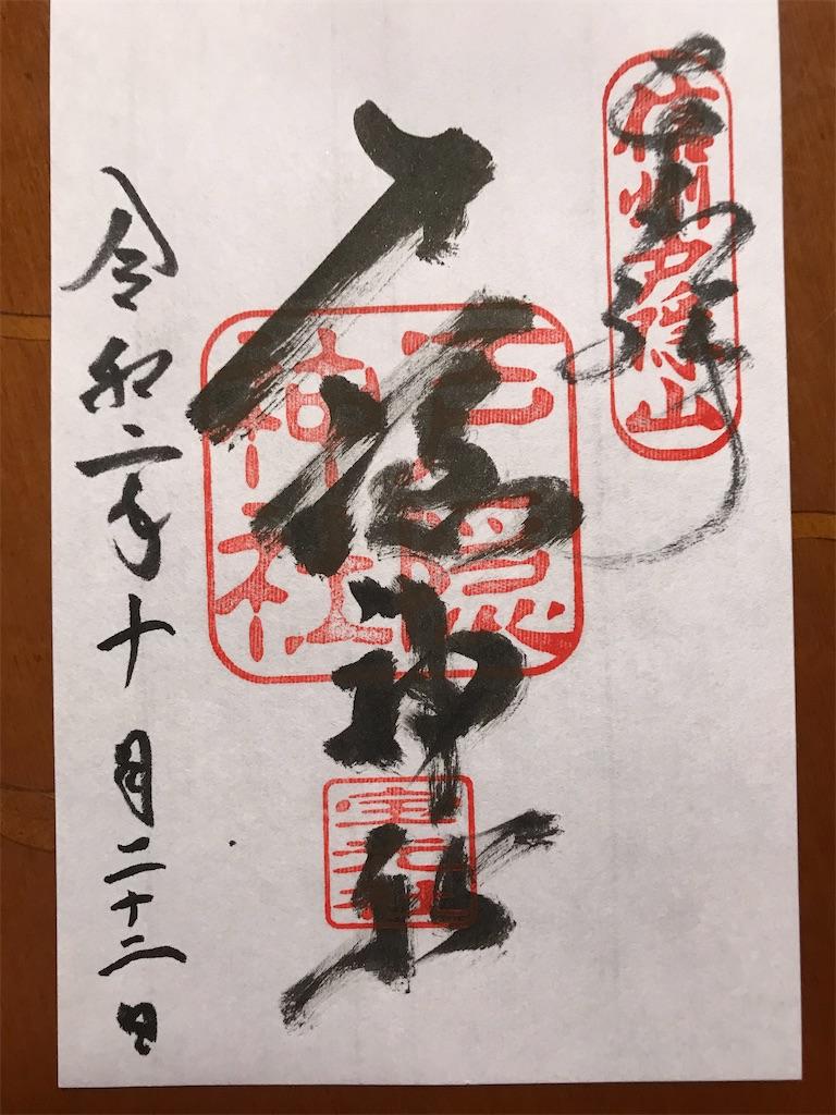 f:id:kyoko007go:20201115222647j:image