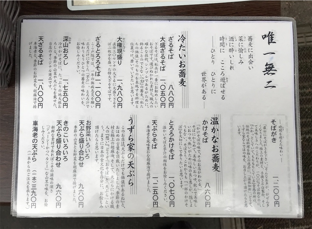f:id:kyoko007go:20201116001327j:image