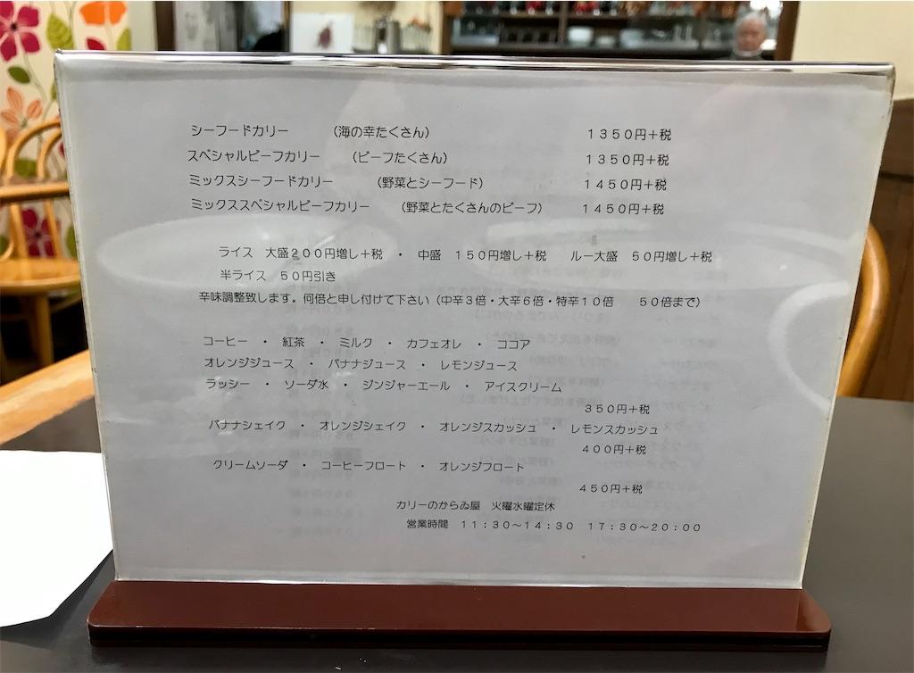 f:id:kyoko007go:20201122182716j:image