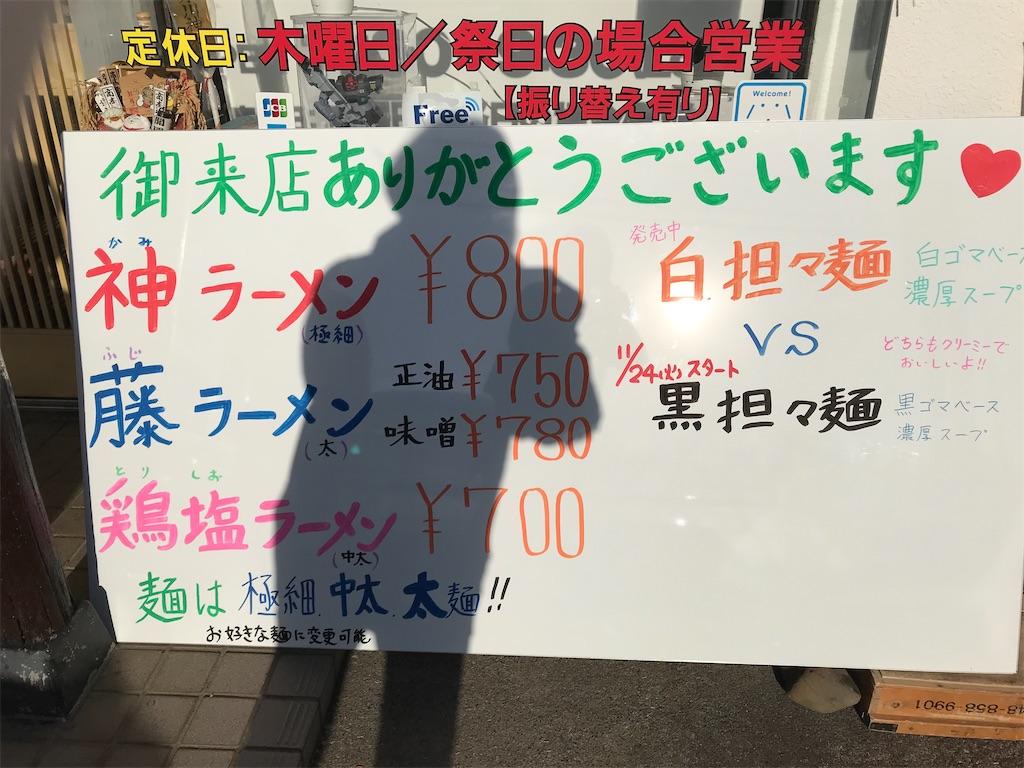 f:id:kyoko007go:20201124225348j:image