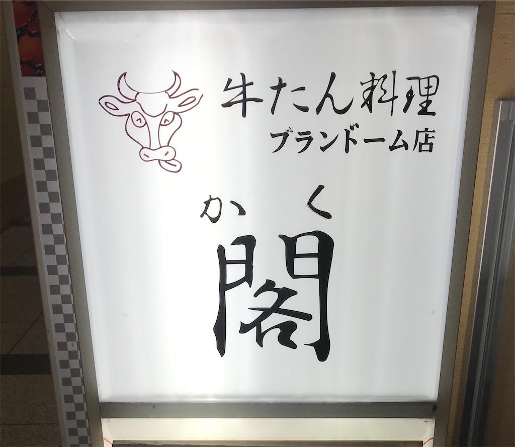 f:id:kyoko007go:20210116212434j:image