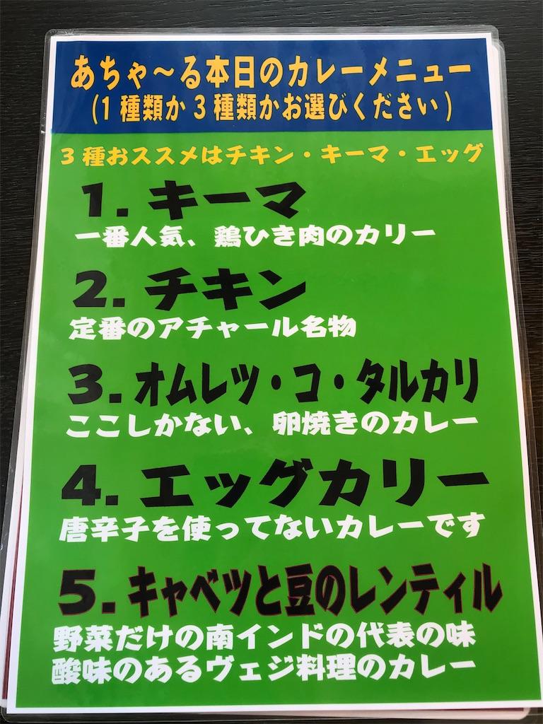 f:id:kyoko007go:20210116231604j:image