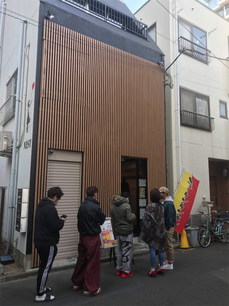 f:id:kyoko007go:20210117152721j:image