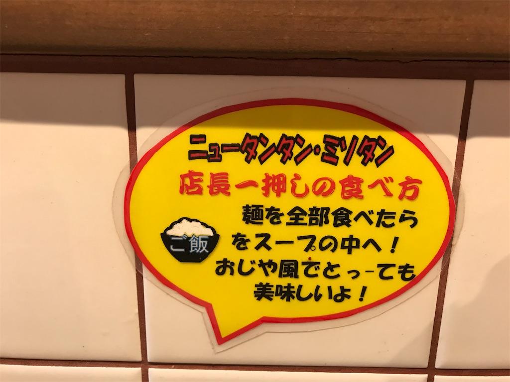 f:id:kyoko007go:20210117152727j:image