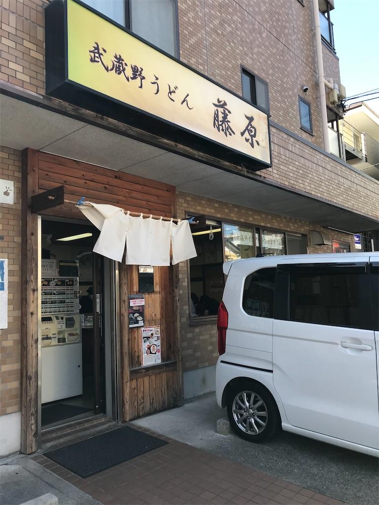 f:id:kyoko007go:20210414173706j:image