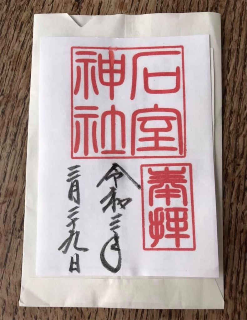 f:id:kyoko007go:20210501144358j:image