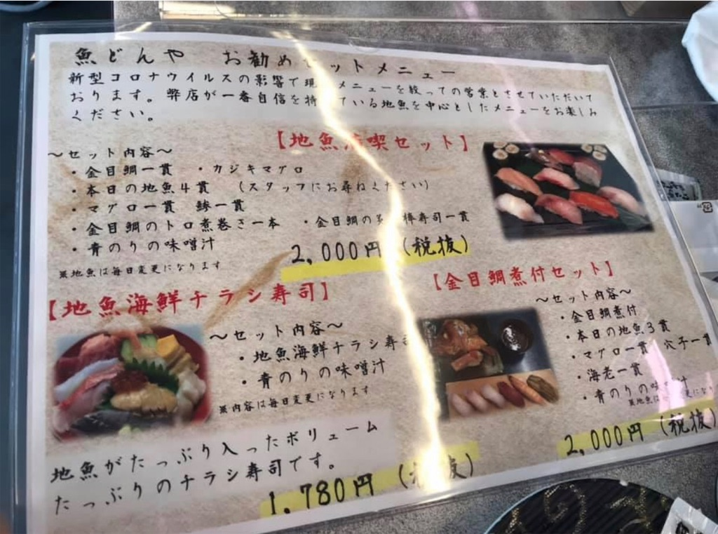 f:id:kyoko007go:20210501163047j:image