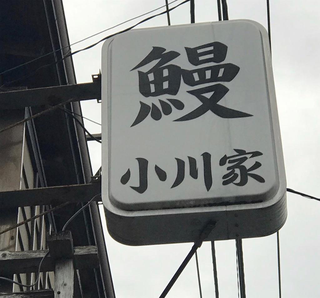 f:id:kyoko007go:20210501171642j:image