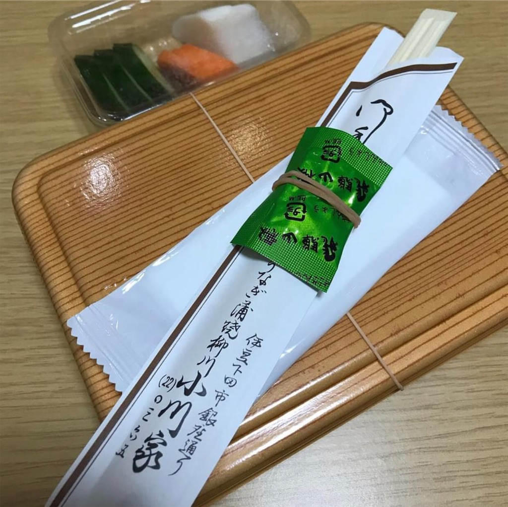 f:id:kyoko007go:20210501171646j:image