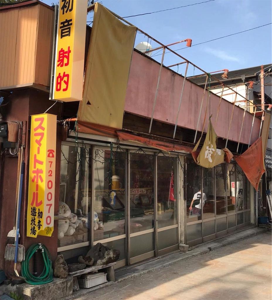 f:id:kyoko007go:20210503183222j:image