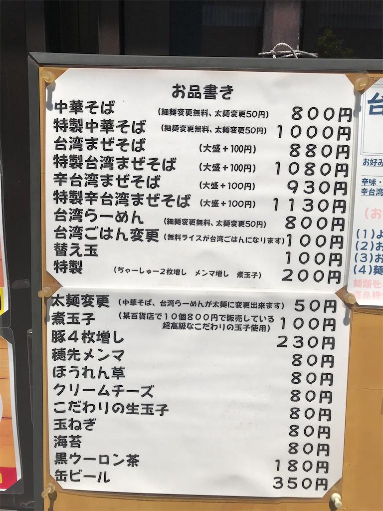 f:id:kyoko007go:20210505204114j:image