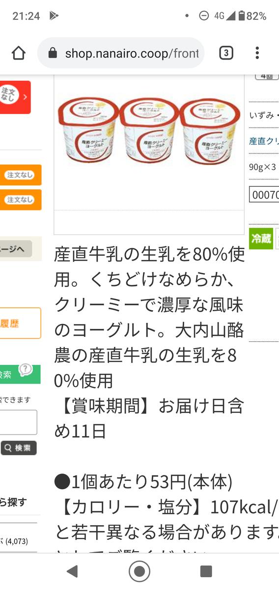 f:id:kyoko0915:20201111080749p:plain
