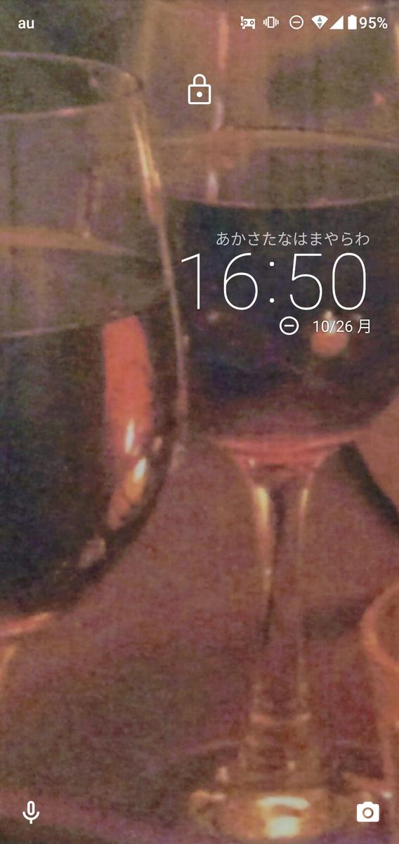 f:id:kyoko0915:20201126091710p:plain