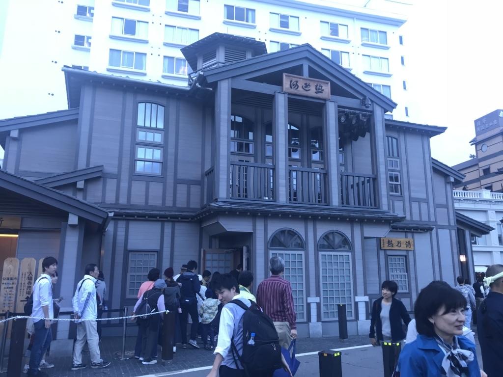 f:id:kyoko1003:20171015162112j:plain