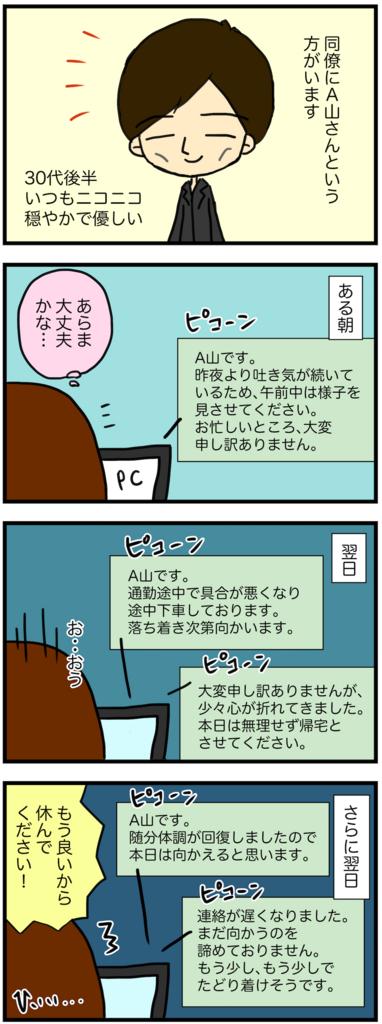 f:id:kyoko1003:20171022173306j:plain
