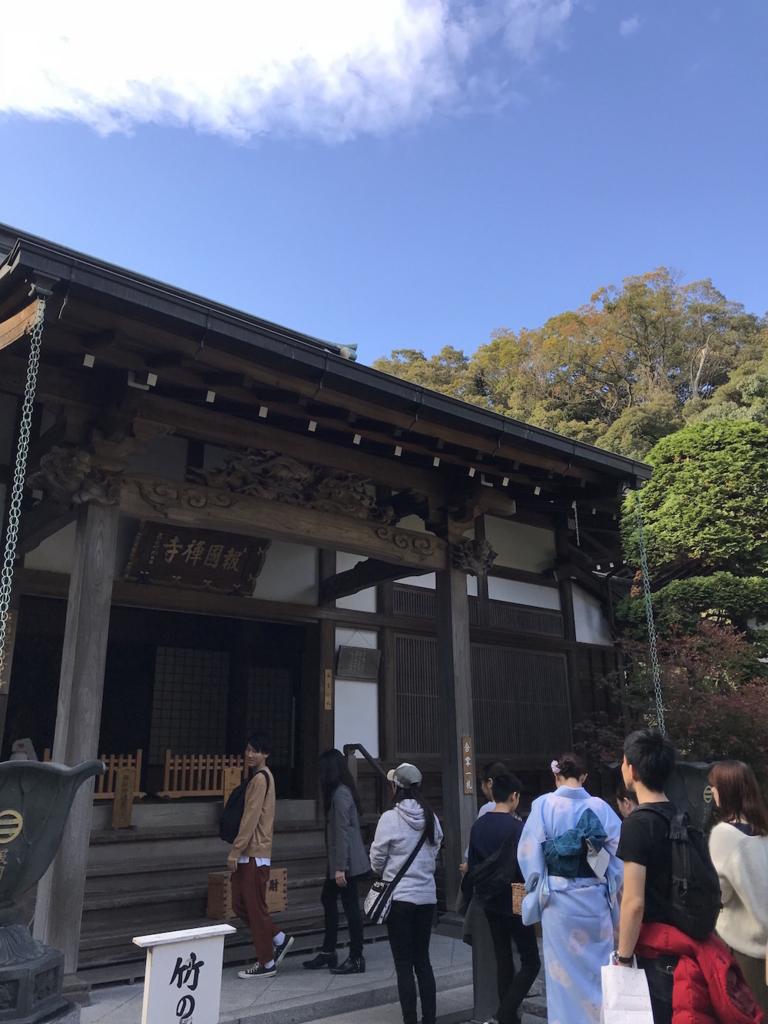f:id:kyoko1003:20171105235020j:plain