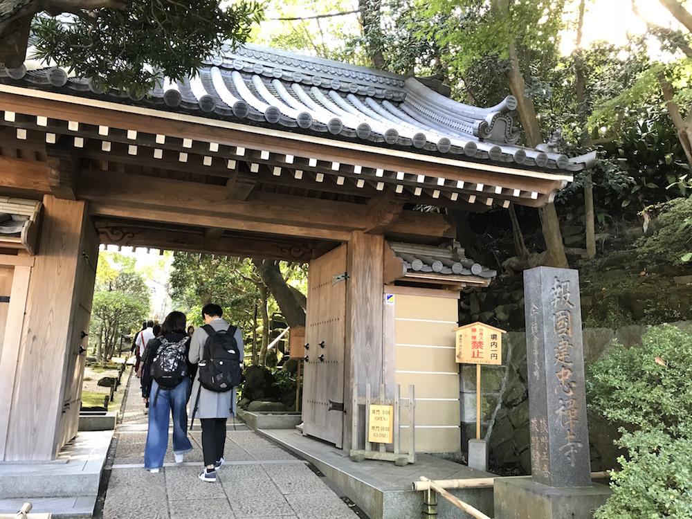 f:id:kyoko1003:20171105235155j:plain