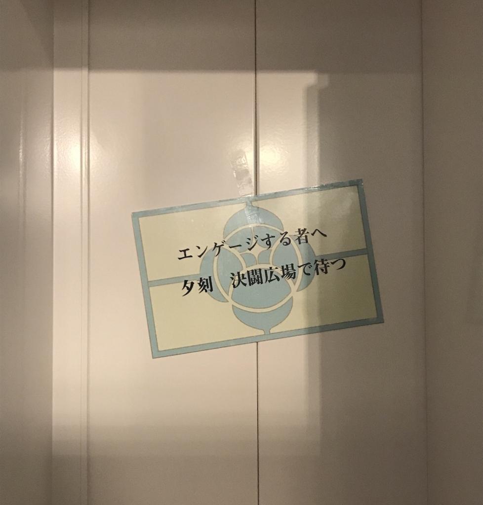 f:id:kyoko1003:20171118191850j:plain