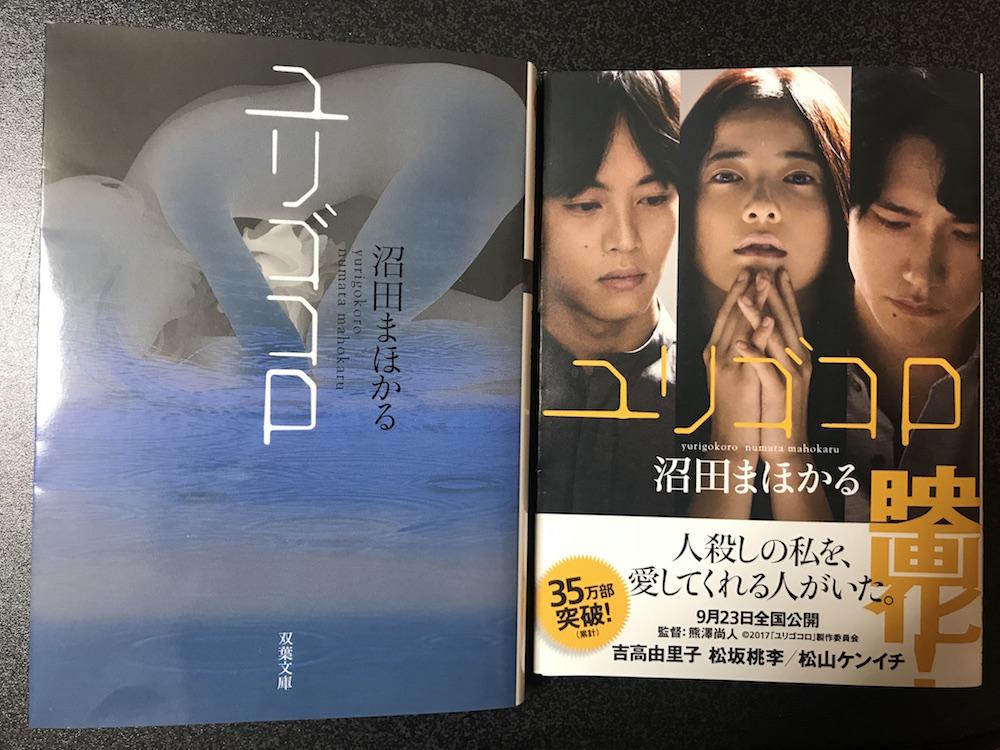 f:id:kyoko1003:20171119175814j:plain