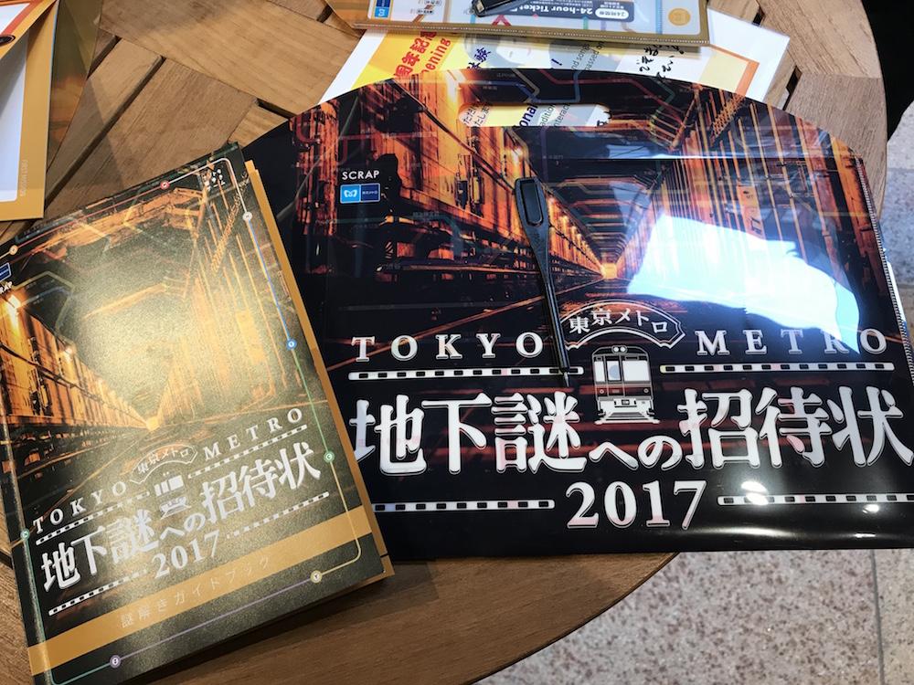 f:id:kyoko1003:20171125142827j:plain