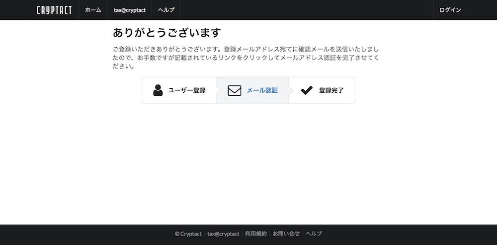f:id:kyoko1003:20180106211402j:plain