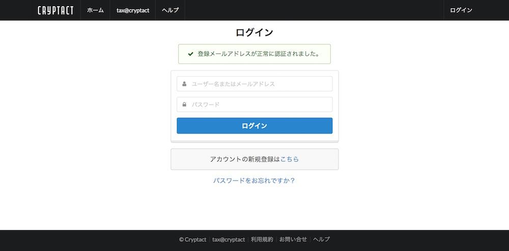 f:id:kyoko1003:20180106211742j:plain