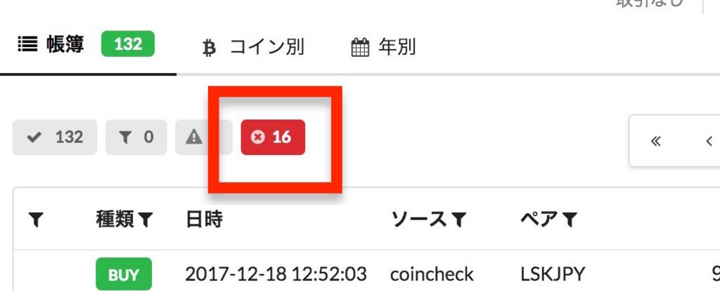 f:id:kyoko1003:20180106213300j:plain