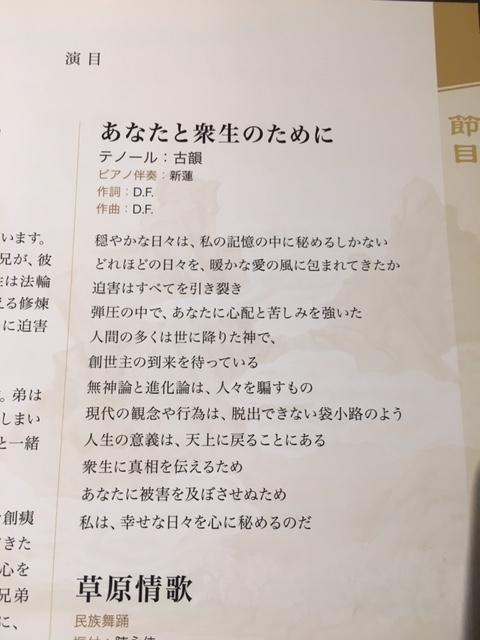 f:id:kyoko8064:20200107130602j:plain