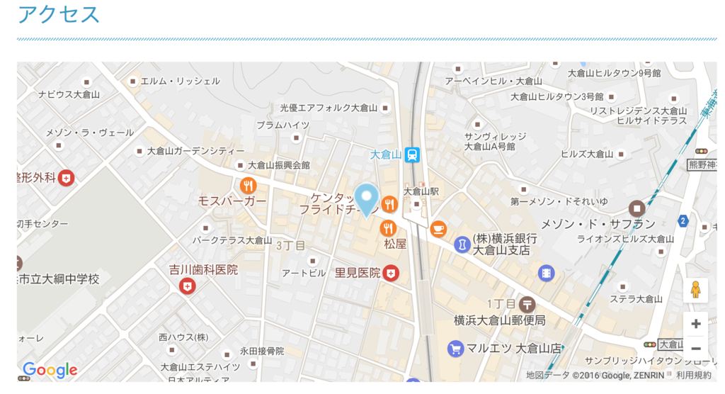 f:id:kyokocanarysan:20161209231630p:plain