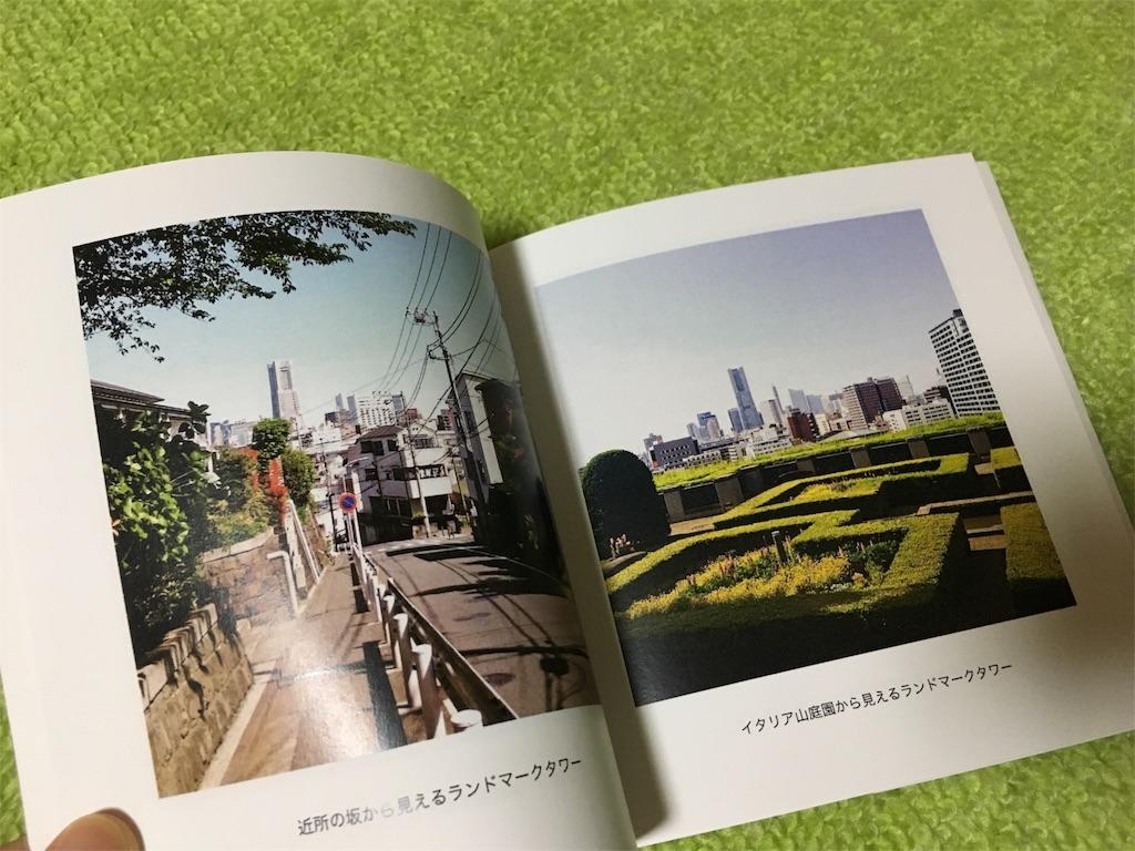 f:id:kyokocanarysan:20171001084647j:image