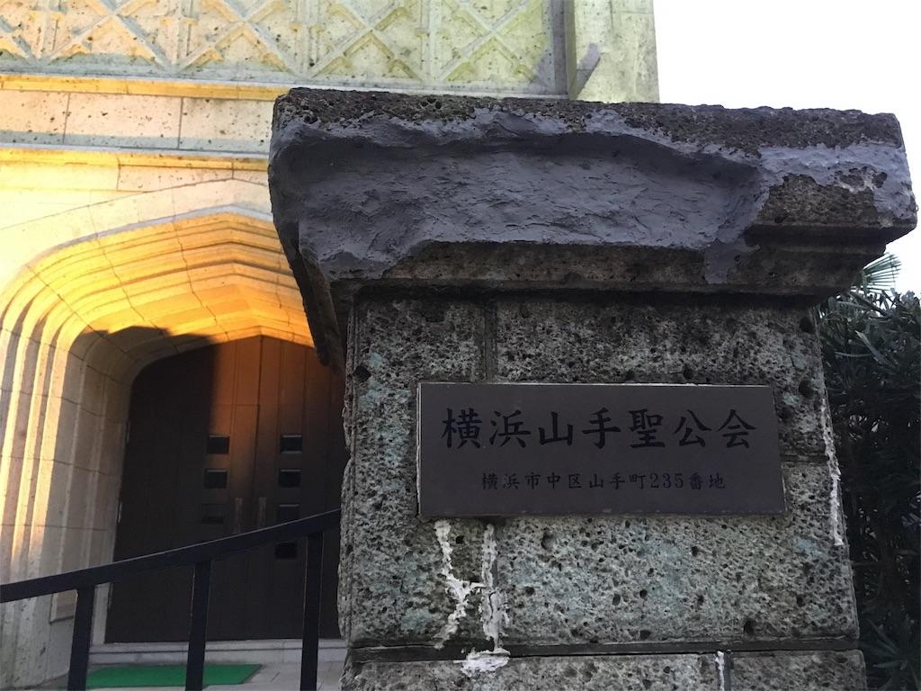 f:id:kyokocanarysan:20171212230024j:image