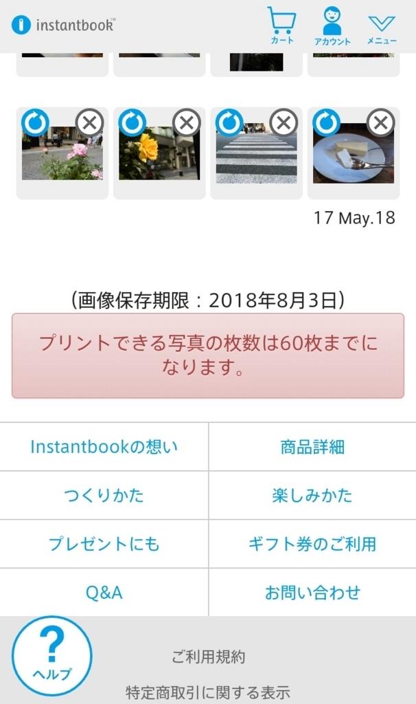 f:id:kyokocanarysan:20180812174650j:plain