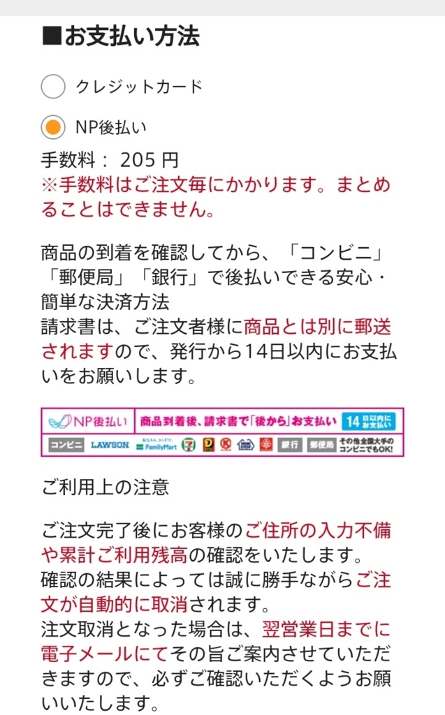 f:id:kyokocanarysan:20180812175649j:plain