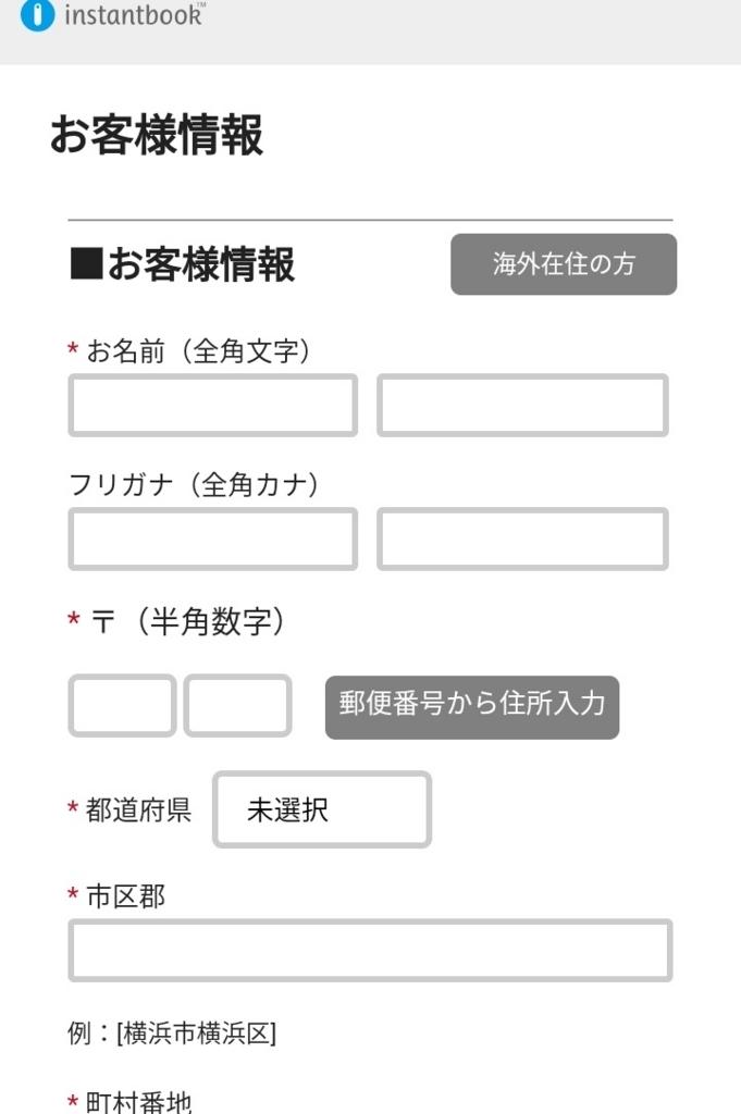 f:id:kyokocanarysan:20180812175821j:plain