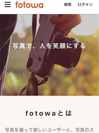 f:id:kyokocanarysan:20180821182743j:image
