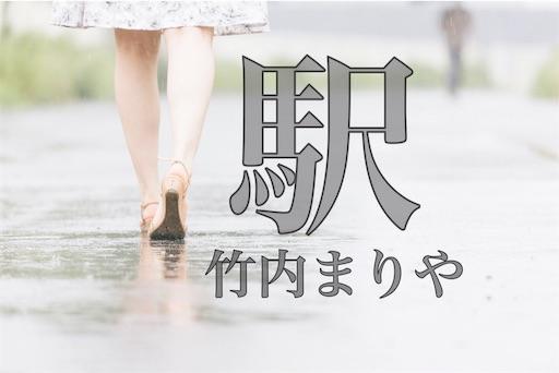 f:id:kyokocanarysan:20190609001614j:image