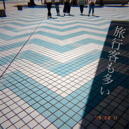 f:id:kyokocanarysan:20190812024838j:image