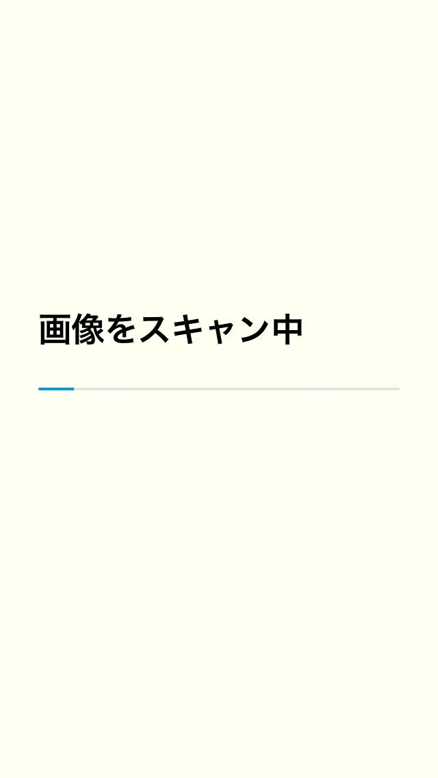 f:id:kyokocanarysan:20190813225346p:plain
