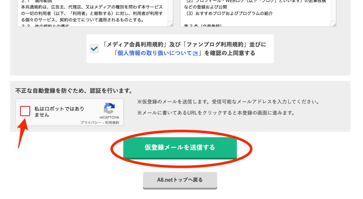 f:id:kyokocanarysan:20210329222939p:plain