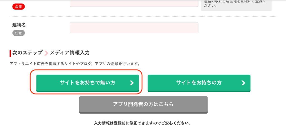 f:id:kyokocanarysan:20210329224322p:plain