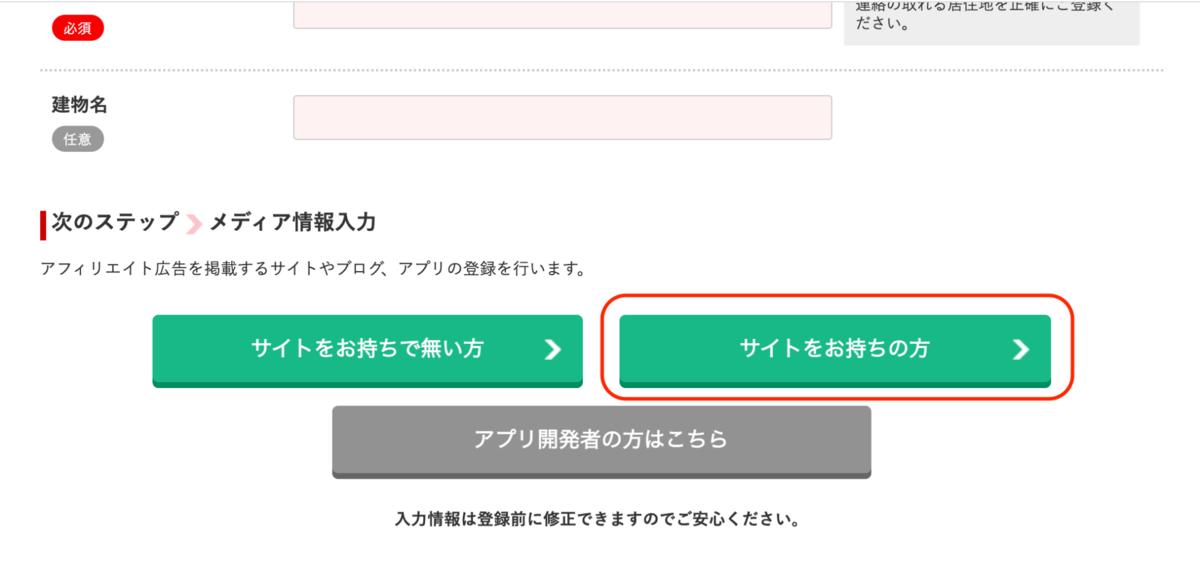 f:id:kyokocanarysan:20210329224407p:plain