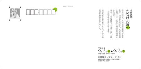 f:id:kyokoharano:20160812071858j:image
