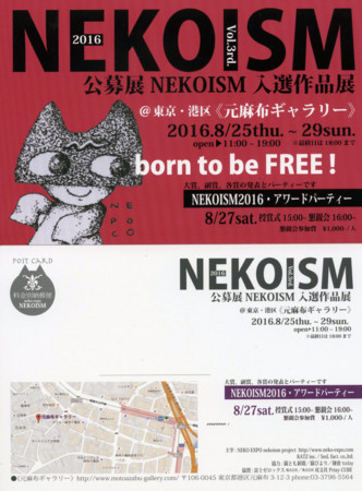 f:id:kyokoharano:20160815180937j:image