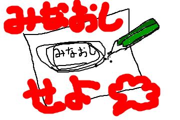 f:id:kyokoippoppo:20180407072744p:plain:w200:right