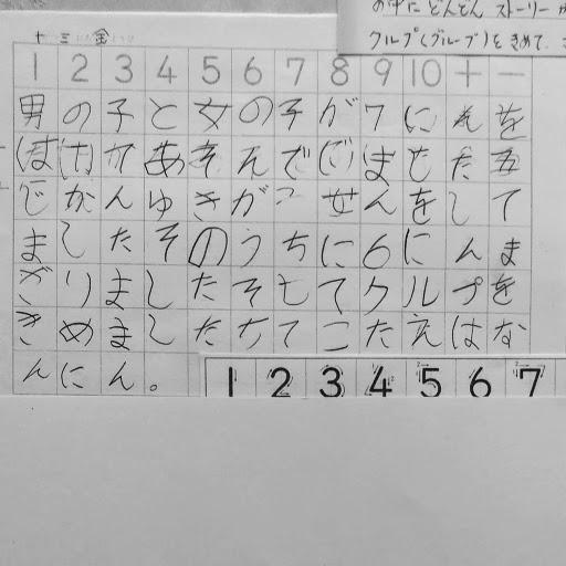 f:id:kyokoippoppo:20181208060711j:plain:w420